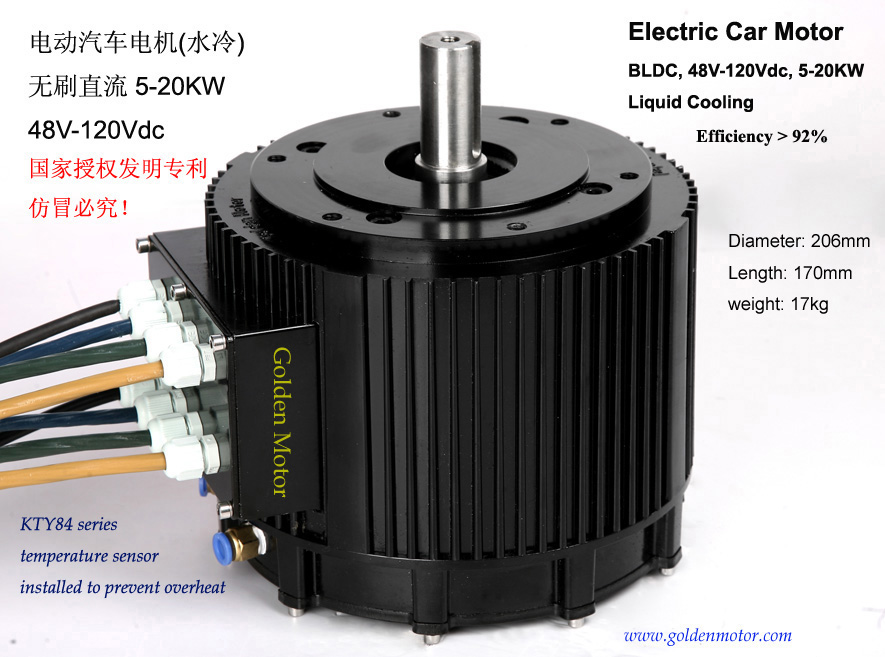 20kw Continuous Motor Enough For Small 2000lb 40 45mph Car