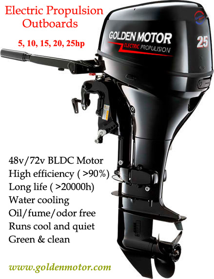Electric propulsion outboards for Outboard motor for canoe