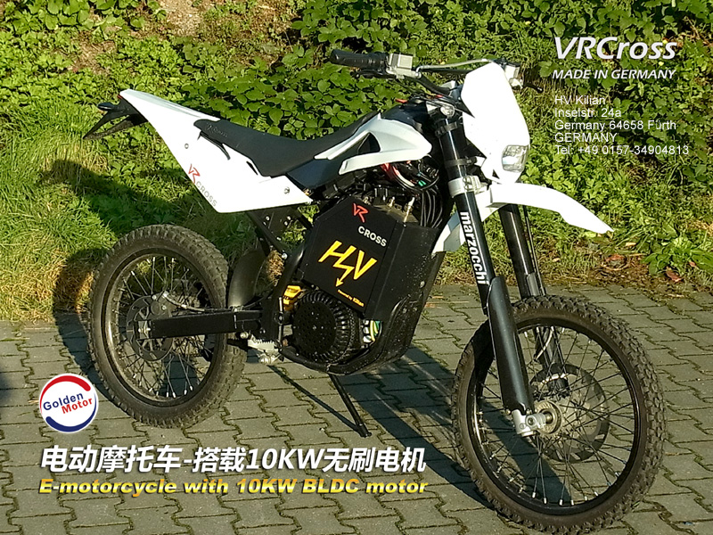 Electric Motorcycle, Motorcycle Conversion Kit, Electric