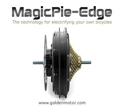 Electric bike motor, hub motor, magic pie edge