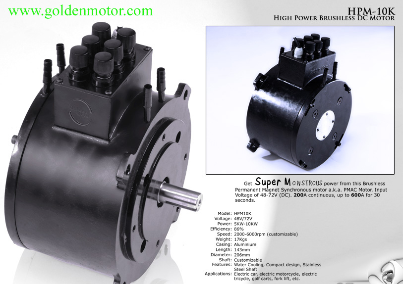 10kw bldc motor for electric car for 10 kw dc motor