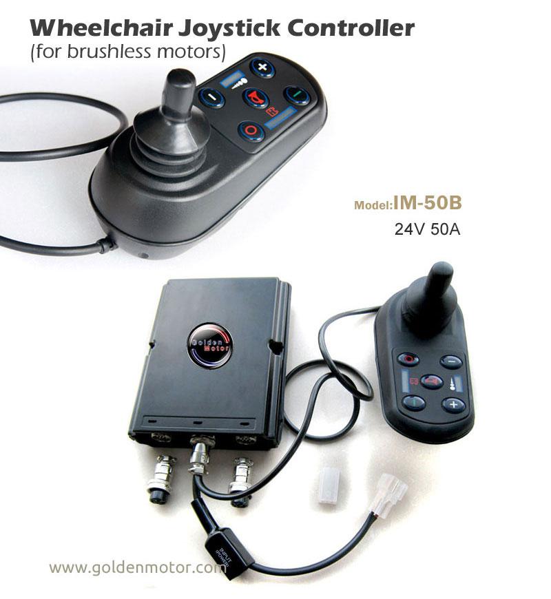 electric wheelchair controller, power wheelcahir controller, brushless wheelchair controller